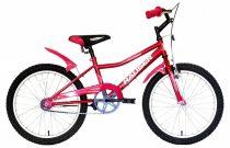 Hauser-Puma-gyerek-bicikli-20-Lany-rozsa